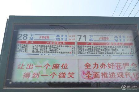 九洲金东方