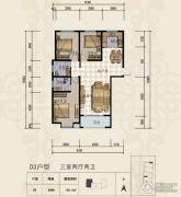 三田雍泓・青海城3室2厅2卫129平方米户型图