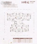 半山豪园2期3室2厅2卫112平方米户型图