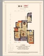 义乌中央城3室2厅2卫148平方米户型图
