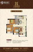 少熙岭秀3室2厅1卫0平方米户型图