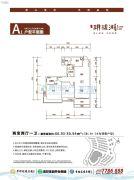 幸福家园・�h珑湖2室2厅1卫88--89平方米户型图