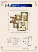邦泰・国际社区(北区)3室2厅1卫85平方米户型图