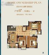 东湖湾3室2厅1卫106平方米户型图