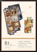 福安东百广场3室2厅2卫118平方米户型图