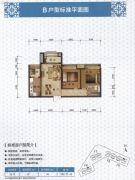 元邦山清水秀2室2厅1卫67平方米户型图