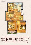 建城西府3室2厅1卫108平方米户型图