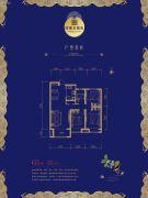 皓顺壹�院3室2厅1卫105平方米户型图