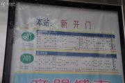 汉华城甜心广场交通图