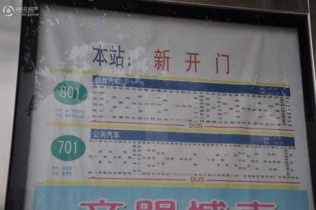 汉华城甜心广场
