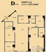 华泰・湖境尚都4室2厅3卫222平方米户型图