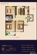 耀圣・御龙湾3室2厅1卫129平方米户型图