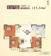 天鹅第一城3室2厅1卫117平方米户型图