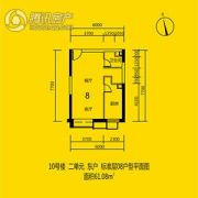 恒大都市广场0室0厅0卫61平方米户型图