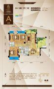 金海国际3室2厅2卫117平方米户型图