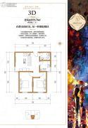 五龙湾・府东天地2室2厅1卫76平方米户型图
