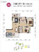 象屿两江公元2室2厅1卫85平方米户型图