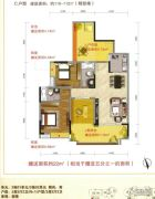 好美华庭3室2厅2卫110--112平方米户型图