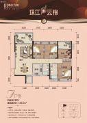 珠江・云锦4室2厅2卫0平方米户型图