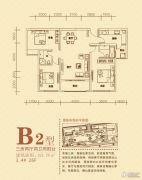 世纪荣华・紫薇苑3室2厅2卫123平方米户型图