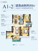水清木华二期4室1厅1卫89平方米户型图