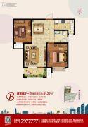荣盛・锦绣外滩2室2厅1卫81平方米户型图