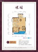 九华新城2室2厅1卫88平方米户型图