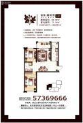 福城橡树湾2室1厅1卫0平方米户型图