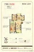 绿地商务城2室2厅1卫96平方米户型图