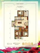 中泽纯境3室2厅2卫128平方米户型图
