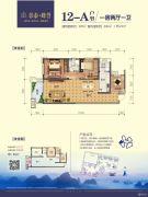 彰泰峰誉1室2厅1卫87平方米户型图