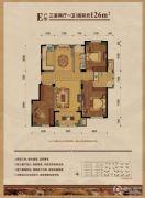 金昌启亚・白鹭金岸3室2厅1卫126平方米户型图