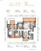 万科金域蓝湾4室2厅2卫130平方米户型图