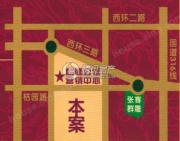八佰麟德公馆交通图