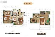 金科天宸4室2厅1卫139平方米户型图
