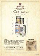 苏桥・富华广场2室2厅2卫87平方米户型图