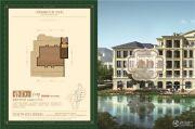 香溪玫瑰园5室3厅3卫255平方米户型图