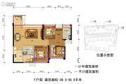保利林语溪3室2厅2卫89--90平方米户型图