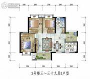 保利�W府里3室2厅1卫87平方米户型图