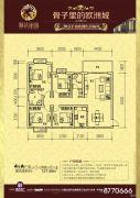 顺达丽城4室2厅2卫127平方米户型图