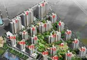 上海新城效果图