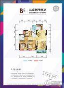 布洛克大街3室2厅2卫0平方米户型图