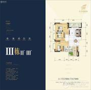 云开国际3室2厅2卫0平方米户型图