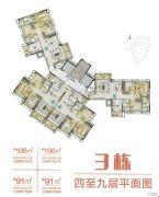 雅居乐万科热橙91--100平方米户型图