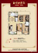 恩施清江・中央华府4室2厅2卫136平方米户型图