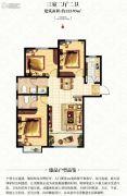 宏伟九庭3室2厅2卫123平方米户型图