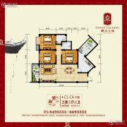 施南古城3室2厅2卫118平方米户型图