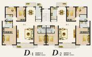 尚京新城4室2厅1卫148平方米户型图