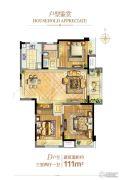 威尼斯水城3室2厅1卫111平方米户型图