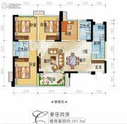 正黄金域峰景4室2厅2卫107平方米户型图
